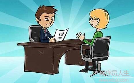 相信很多互联网公司都开始了新一轮的招聘计划,那么作为一名程序员