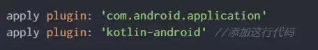 Android@Kotlin 在Android studio 中配置Kotlin