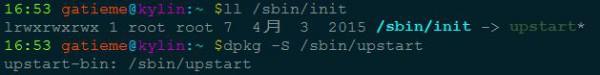 Linux下1号进程的前世(kernel_init)今生(init进程)----Linux进程的管理与调度(六)