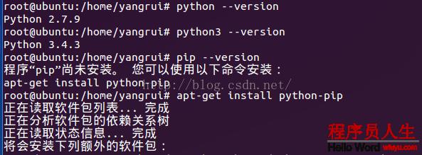 Python2 爬虫(六) -- 初尝Scrapy框架