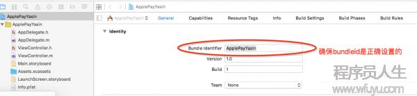 [置顶]        iOS     apple Pay 教程