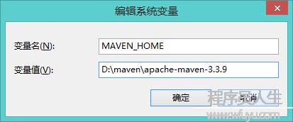 【Maven】快速走进Maven的世界