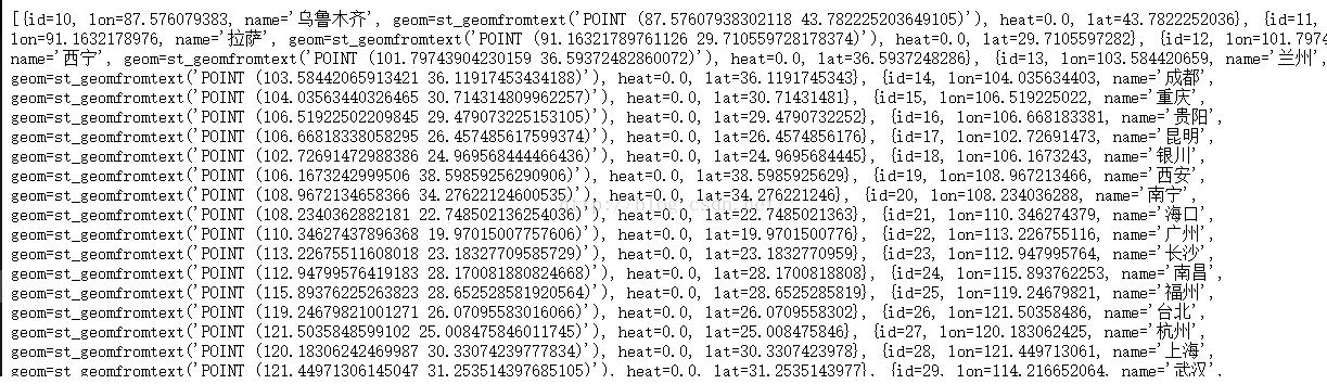 Geotools读取shp文件并在Ol2中展示