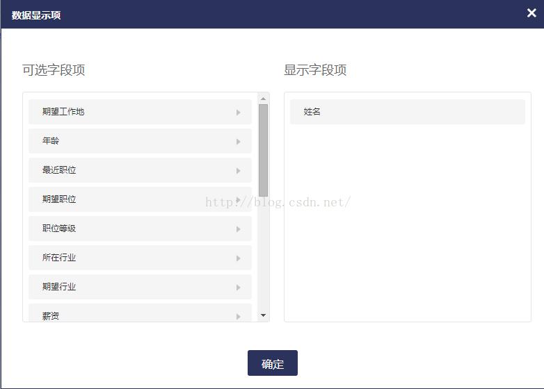 CSS3中:only-child选择器的实例场景