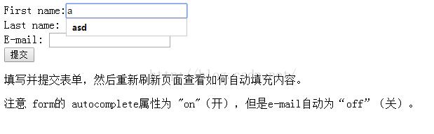 HTML5 表单属性