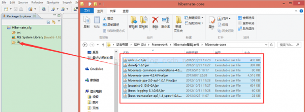 Hibernate学习(1)------Hibernate简单配置应用