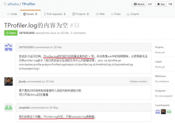 TProfiler.log的内容为空.png
