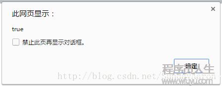 javascript学习之 正则表达式 (23)——字符集