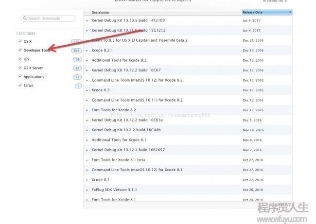 Xcode 8.2.1 离线包下载地址