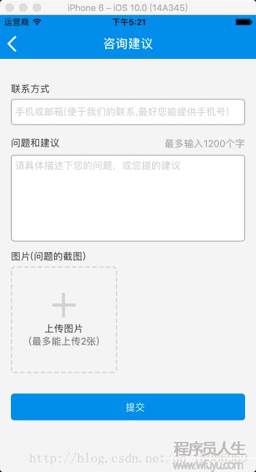 [置顶]        react native 图片上传,以及服务端( php )示例程序