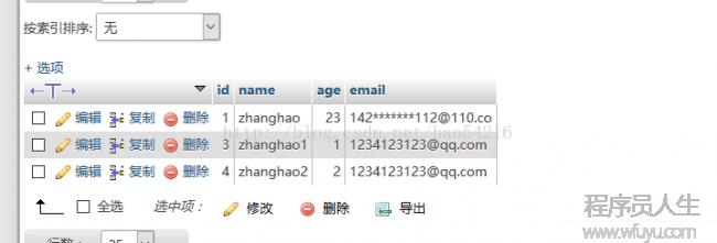 php数据库操作--数据预处理、更新、删除