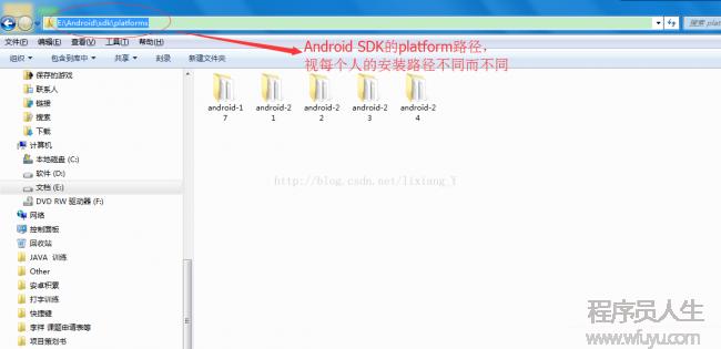ADB环境变量配置(解决一些插件不能使用的问题,例如Genymotion、自带的UI查看器等)