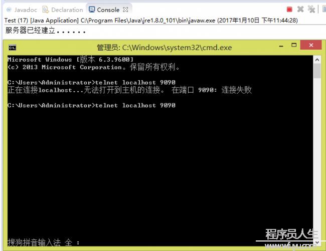 Java小程序之简单多人聊天室的实现(山寨QQ前传)