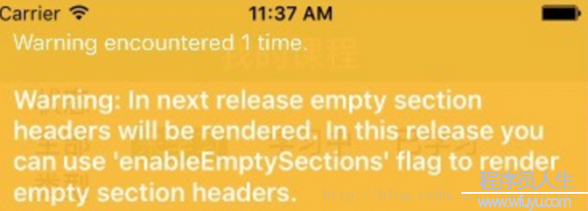 react-native报错解决方法 in next release empty section headers will be rendered