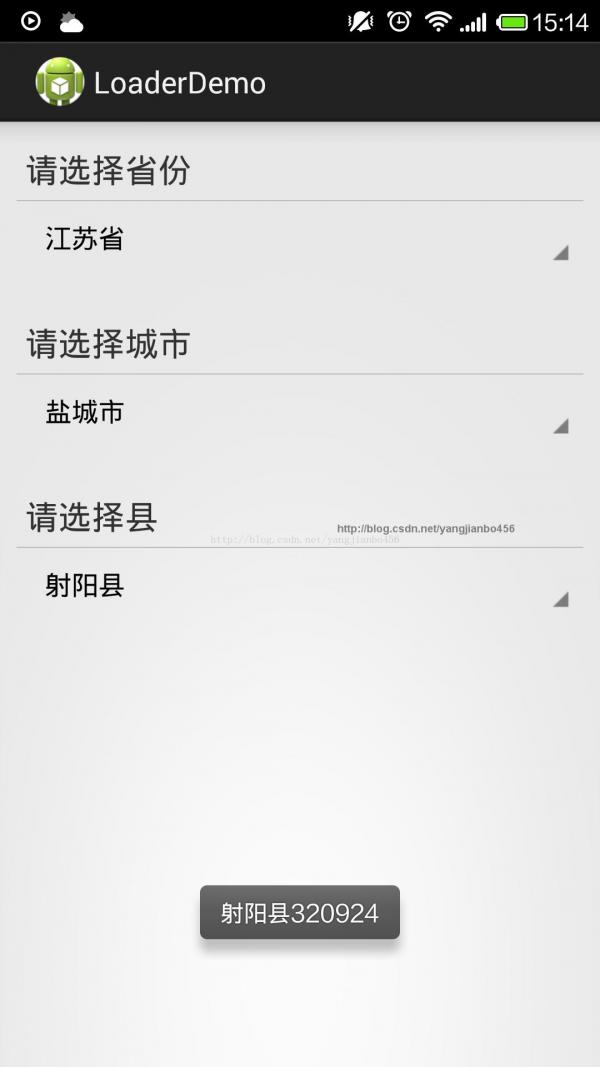 WWW_DESTOON_ORG_android:省市县三级联动(基于json和spring)-程序员人生